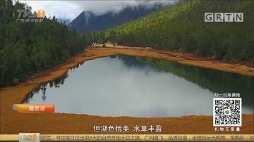 [2018-04-26]一起旅游吧:西藏 嘎朗村