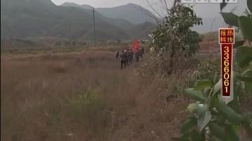 """[2018-04-06]有话直讲:海丰梅陇:村民自发组织""""森林防火队"""""""