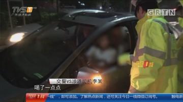 深圳南山:女子酒后驾车 男友冒雨狂追