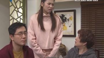 [2018-04-01]外来媳妇本地郎:一个女儿三个爸(上)