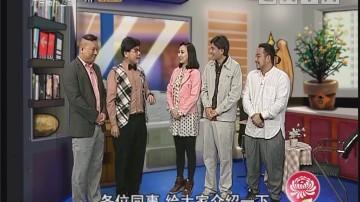 [2018-04-06]都市笑口组:无字天书