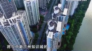 广州国际智慧产业中心正式开放