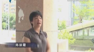 [2018-05-02]法案追踪:二女争夫