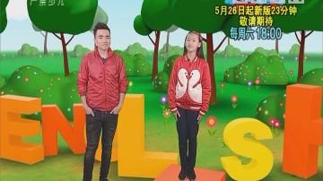 [2018-05-03]小桂英语