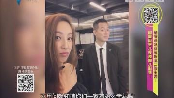 星级辣妈郑希怡盼二胎生男? 闺蜜应采儿传授育儿心得!