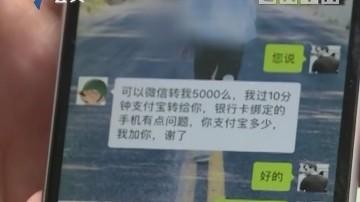 深圳:高薪IT男入职 向同事借钱后失联