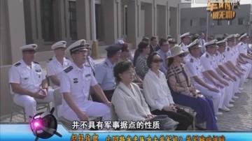 [2018-05-09]军晴剧无霸:超级战事:中国激光武器攻击美军机? 美军贼喊抓贼