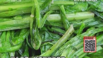 制作蒜蓉炒油麦菜