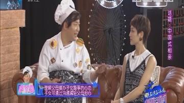 [2018-05-16]朋友圈:中国式相亲