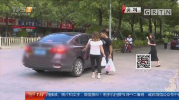 网约车安全了吗? 湖南一女子打车 遭司机性骚扰