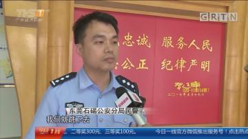 东莞石碣:男子坠入东江 民警特警下江救人