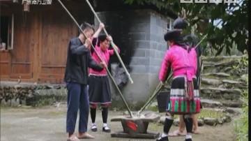 [2018-05-20]潮流假期:趣味广西