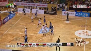 推动本土篮球+爱心助学 广东篮协发散正能量