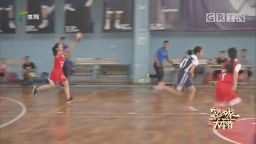 荔湾区第七届篮球锦标赛闭幕
