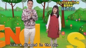 [2018-05-18]小桂英语