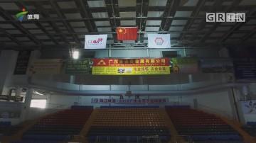 第四届广东省男子篮球联赛大革新