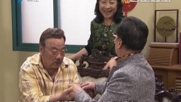 [2018-05-19]外来媳妇本地郎:拍拖先过家长关(下)