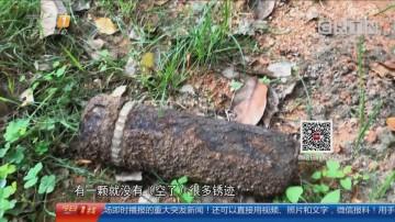 中山南朗:地里挖出炮弹状物体 民警冒险处置