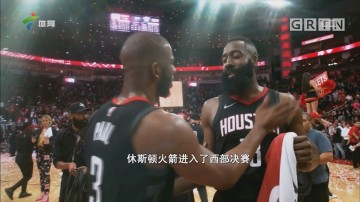 NBA场上的原味交流