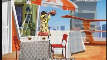 [2018-05-22]都市笑口组:直男救生团