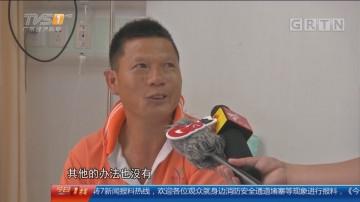 深圳:蛇伤送院被堵早高峰 铁骑打通绿色通道