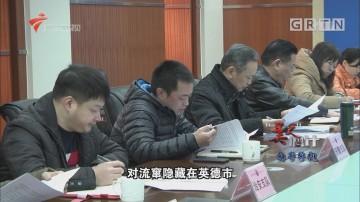 "[HD][2018-05-27]南粤警视:""美人""心计"