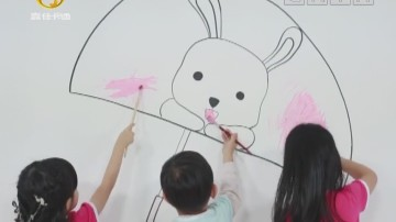[2018-05-24]音乐涂鸦乐园