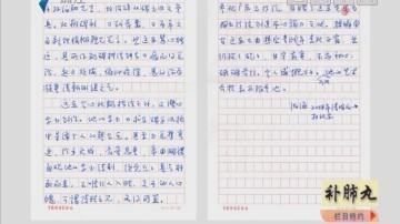 [2018-05-21]文化珠江:岭南春望