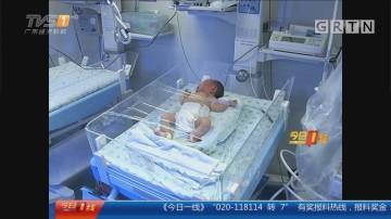 惠州:男婴被弃路边遭蚂蚁咬伤 路人报警