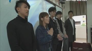 [2018-05-28]文化珠江:汶川情愫——汶川义演行特别节目