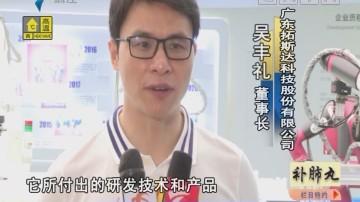 东莞市深入实施商标品牌战略服务
