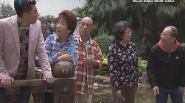 [2018-05-12]外来媳妇本地郎:我们开始了(下)