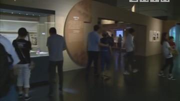 元代木漆碗揭开南澳2号沉船神秘面纱