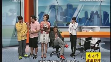 [2018-05-15]都市笑口组:随时监控