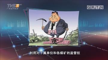 [HD][2018-05-15]马后炮:基层干部被工作群绑架 别给形式主义披上现代化办公外衣