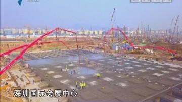 深圳国际会展中心一期将建成