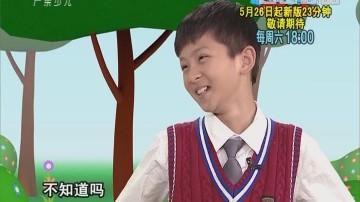 [2018-05-14]小桂英语