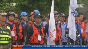 广州:模拟7级地震灾害 开展应急救援演练