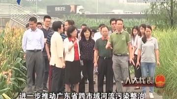 [2018-05-19]人大代表:省人大开展专题调研 监督推动水污染治理