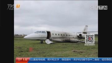 江苏扬州:公务机冲出跑道受损 无人伤亡