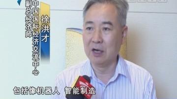 徐洪才分析经济热点 指导投资