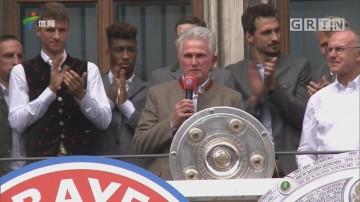 拜仁慕尼黑庆祝德甲夺冠