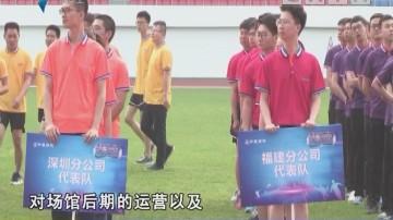 全民健身促进企业活力 体育文化带动经济发展