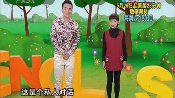 [2018-05-16]小桂英语