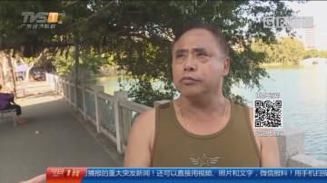 """系列专栏""""温度"""":江门台山 江中惊现浮水女子 六旬老人救上岸"""