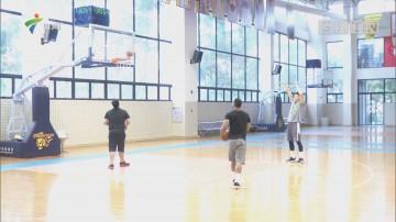 假期之后广东队球员恢复训练