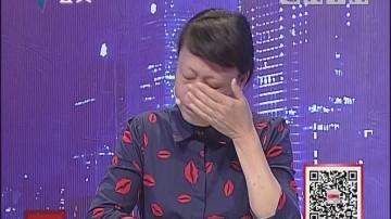 [2018-05-10]和事佬:大难来临谈情还是谈钱(上)