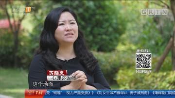奋斗 汶川:心理援建延续十年 感恩现在不忘过去