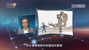 """[HD][2018-05-08]马后炮:""""微博报案才管用""""折射司法公信力之失"""