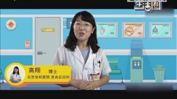 过敏会引发湿疹哮喘等疾病
